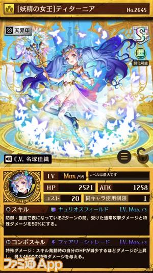 skill01_A