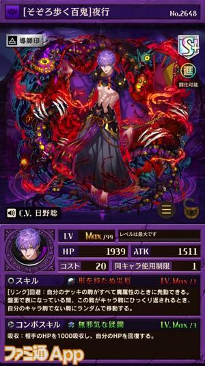 skill02_A