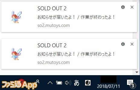 soldout2