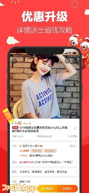 taobao_001