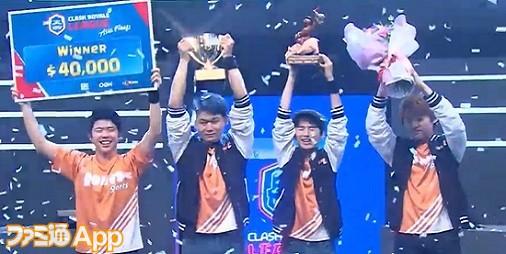 【クラロワ】クラロワリーグ inアジア ファイナルを制したPONOS Sportsが優勝