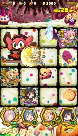 お菓子の魔女02
