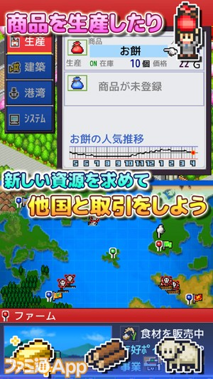 コンテナ丸03