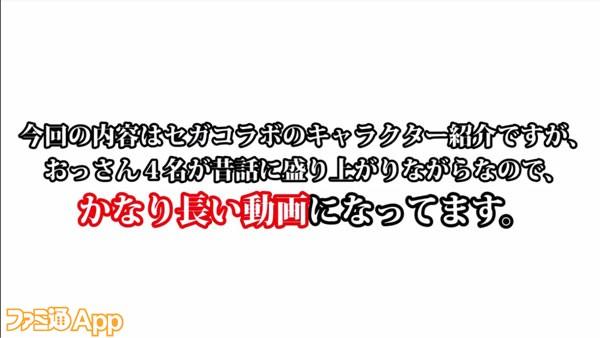 コトダマン_0803_01