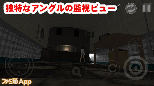 thehospitales08書き込み