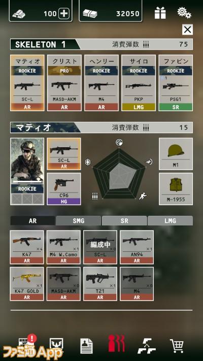 03_登場数150挺以上_01_BB_ScreenShot_2018_1613_071604