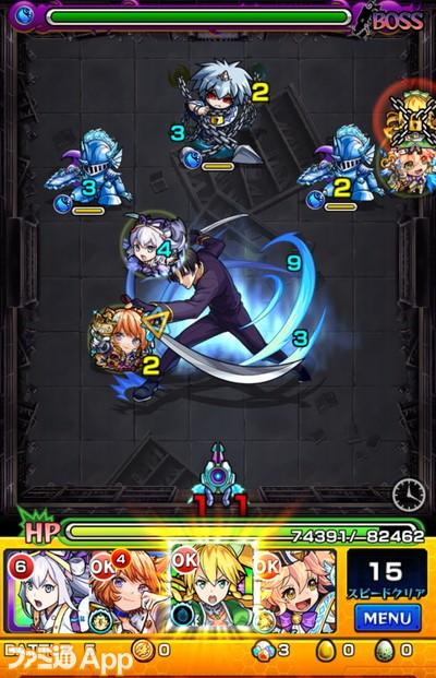 四乃森蒼紫ステージ5