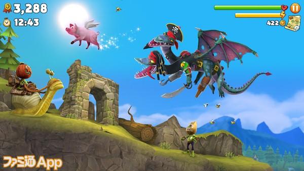 【Appliv】ハングリードラゴン (Hungry Dragon™) …