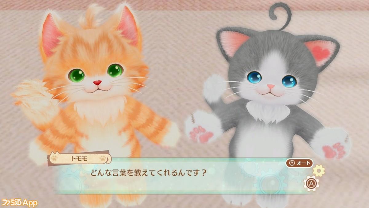【02ネコ活】09_おしゃべり