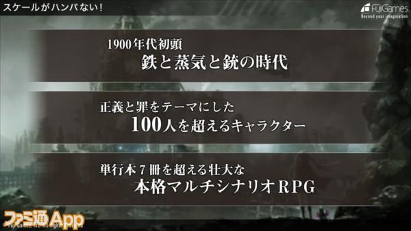 スライド10