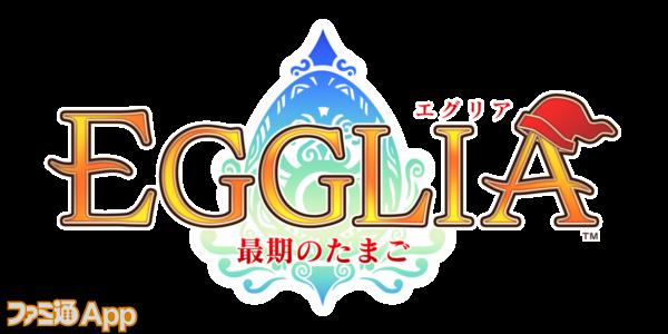 EGGLIA最期のたまごロゴ