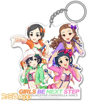 アクリルKey_GIRLS_BE_NEXT_STEP
