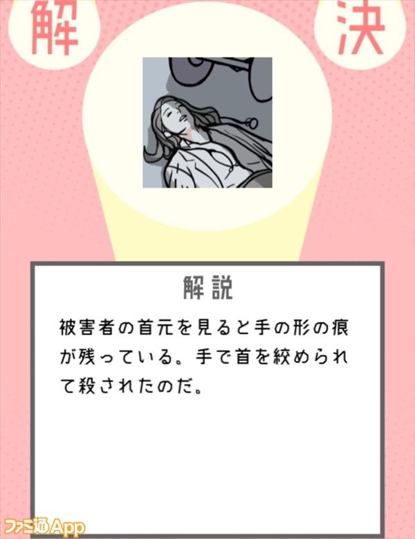 スク通0802_4