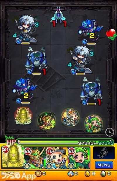 四乃森蒼紫ステージ1