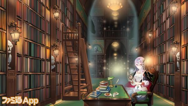 still_main_アカデミー図書館
