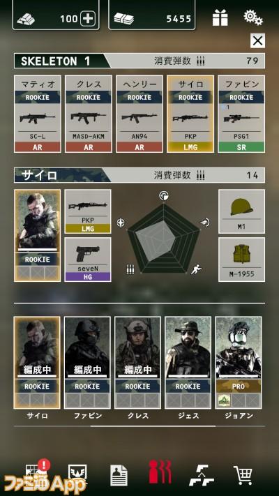 01_戦場を見極め、部隊を指揮し勝利せよ!_02_BB_ScreenShot_2018_2213_072252