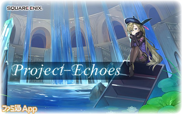 Project-Echoes_ティザービジュアル