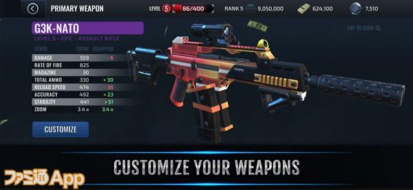 ArmedHeist_002