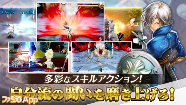 DragonNestM_screenshot01