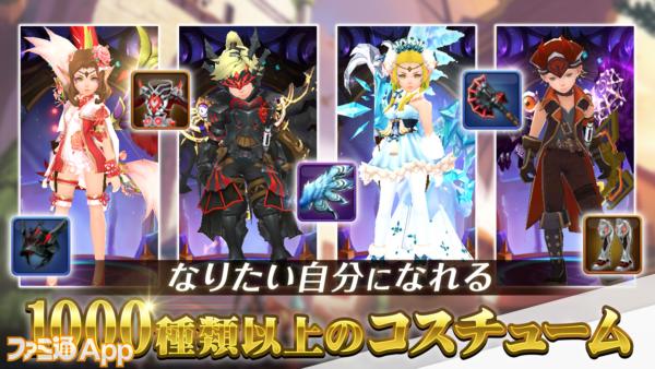 DragonNestM_screenshot03