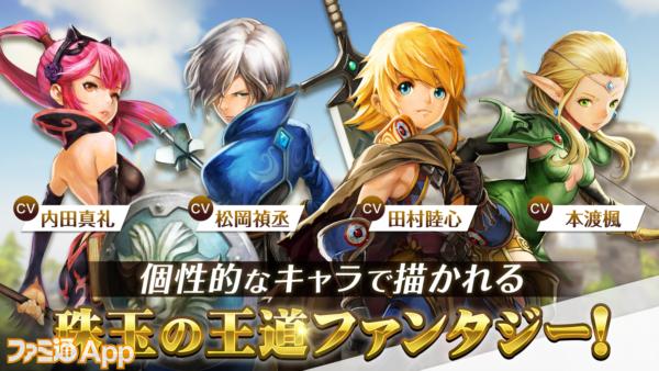DragonNestM_screenshot04
