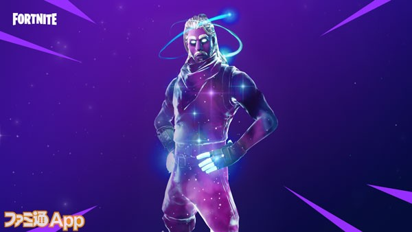 Fortnite_Galaxy