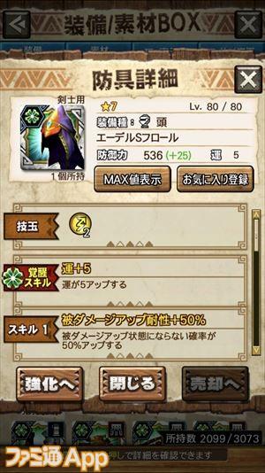 IMG_0226_R