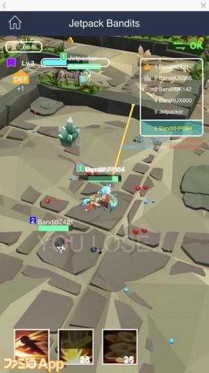 LINE QUICK GAME_体験会_Jetpack Bandits_2