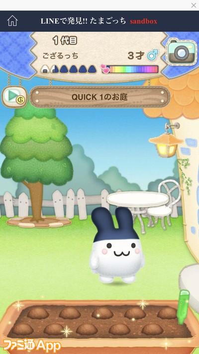 LINE QUICK GAME_体験会_たまごっち_11