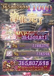IMG_6375_result