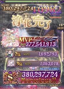 IMG_6392_result