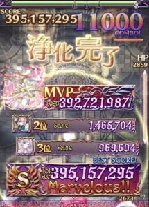 IMG_6406_result