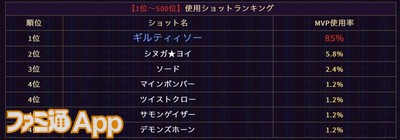 IMG_6501_result