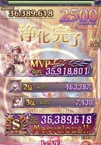 IMG_6562_result