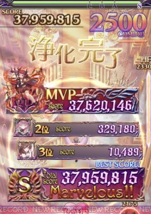 IMG_6577_result