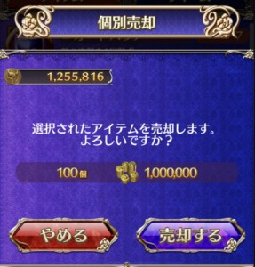 IMG_6608_result