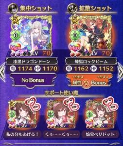 IMG_6610_result