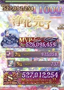 IMG_6709_result