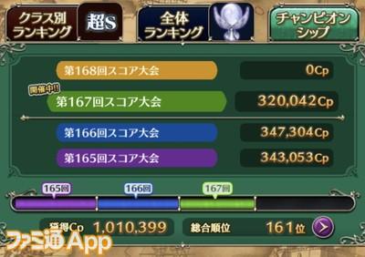 IMG_6789_result