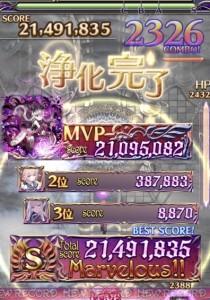 IMG_6795_result