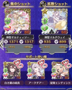 IMG_6887_result