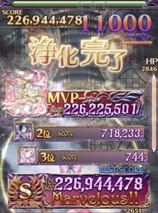 IMG_6888_result