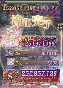 IMG_6898_result