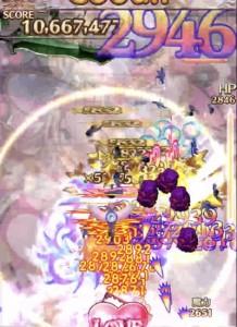 IMG_6900_result