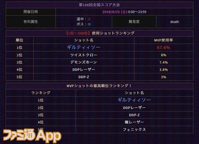 IMG_6975_result