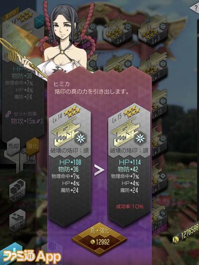IMG_6995_result