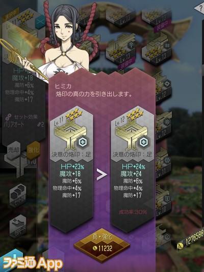 IMG_6996_result