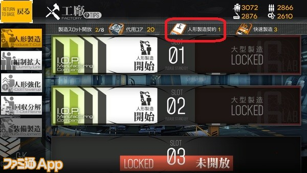 Screenshot_20180801-161243