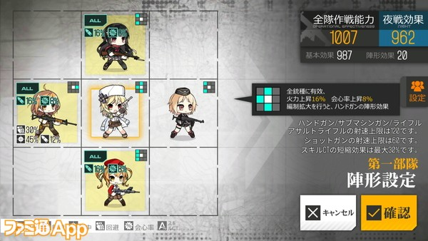 Screenshot_20180801-161419