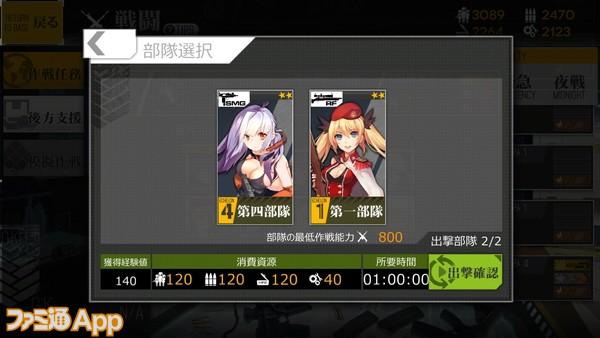 Screenshot_20180801-183124